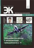ek-2013-08