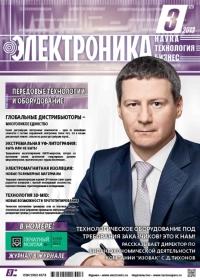 entb-2013-3