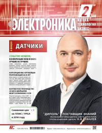 entb-2014-2