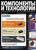kit-2014-4