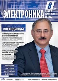 ntb-2011-8
